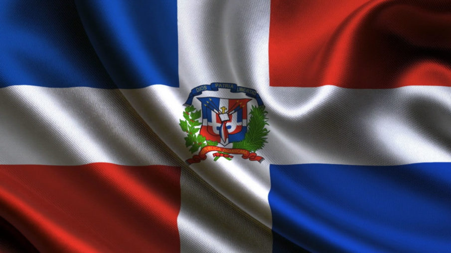 «Горящие туры» в Доминикану