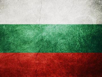 «Горящие туры» в Болгарию